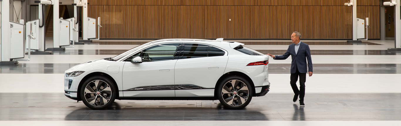 Jaguar's new innovative design studio will be at the heart of its future