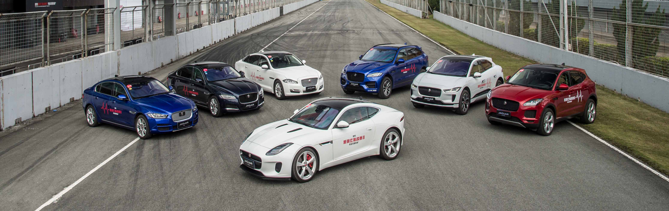 Chinese guests get serious in the Jaguar New England Challenge in Zhuhai