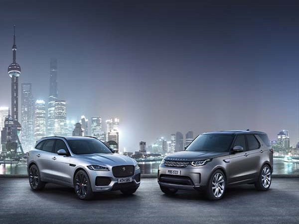 Jaguar Land Rover announces August sales figures