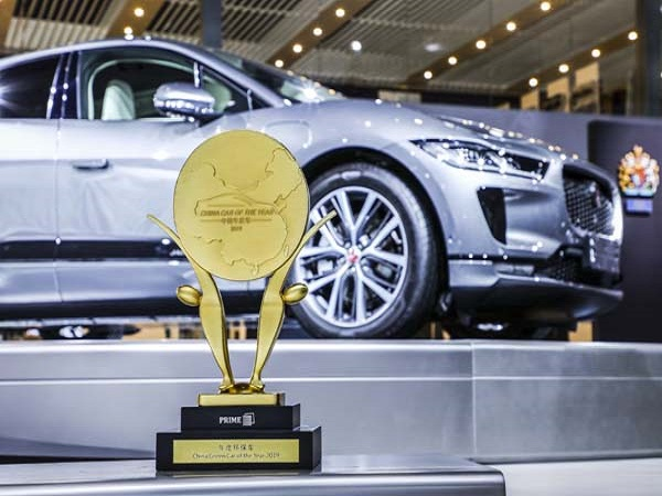 Jaguar I-PACE named China's 2019 Green Car of the Year