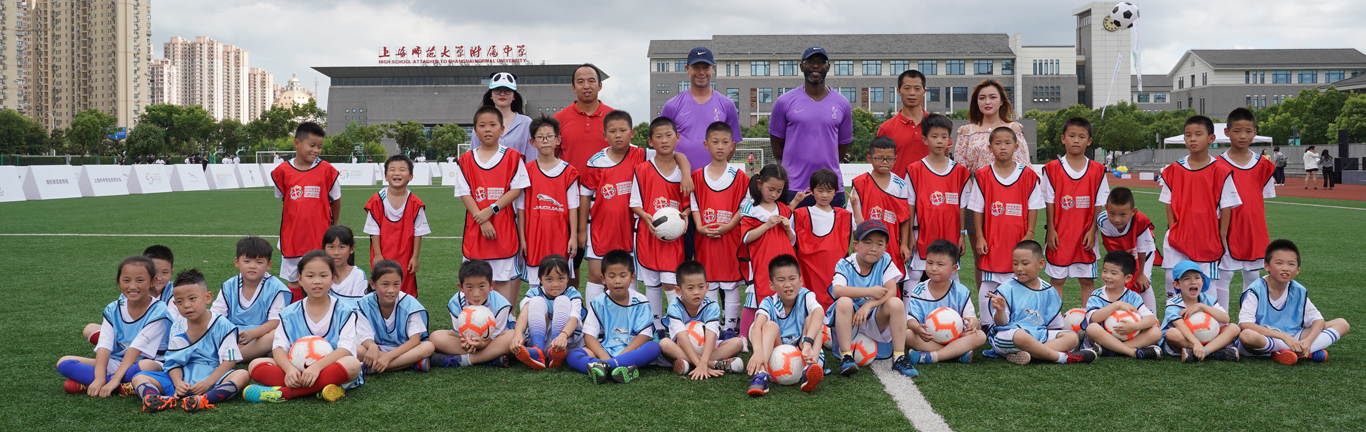 Jaguar and Tottenham Hotspur kick-off their football campus in Shanghai