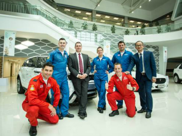 Red Arrows  Visit Chery Jaguar Land Rover in Changshu