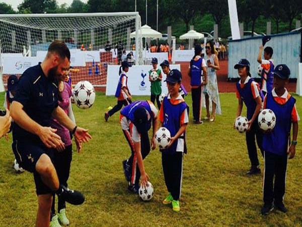The Dream Fund Jaguar Football Campus kicks off in Chengdu