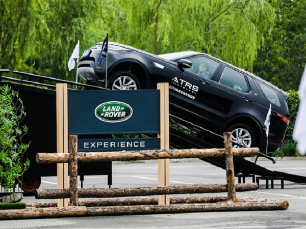 First students put Xiamen's Land Rover All Terrain Academy to the test