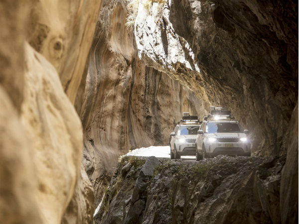 Land Rover Germany Experience Tour Hits Halfway on Andean Adventure