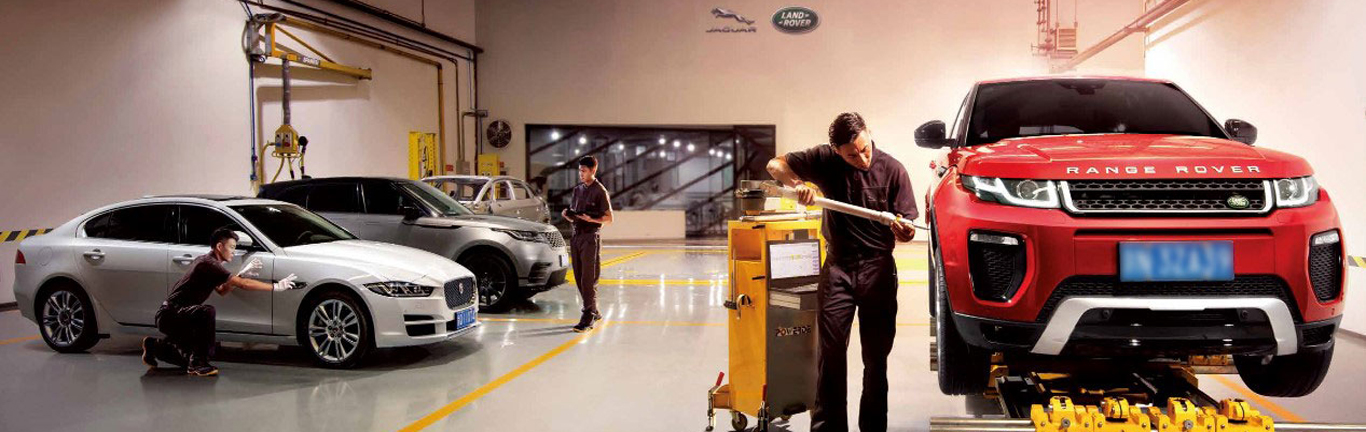 Jaguar Land Rover China gets serious with its customer service offering